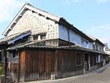 Kusano House