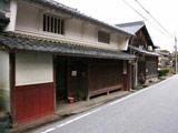 Toriimoto Town