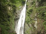 Abe Waterfall