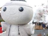 峰温泉大喷汤公园
