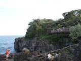 Cape Jogasaki