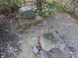 Taimen Stones
