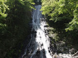 Marukami Waterfall