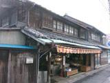 Okegawa-juku