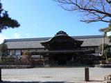 The palace of Kawagoe Castle