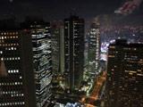 Tokyo Metropolitan Gov. Building
