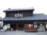 Yoshida Sake Store
