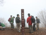 Takamizu sanzan Trekking