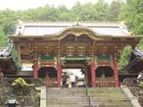 Taiyuin Temple