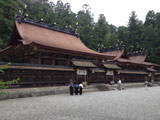 Kumano Hongu Shrine