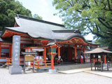 Kumano Nachi Shrine