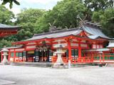 Kumano Hayatama Shrine