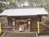 Takeisao Shrine