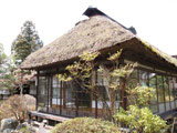 Samurai House Street