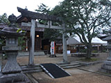 Tsurugaoka Castle