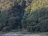 Mogamigawa Shiraito Falls