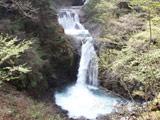 Nanatsugama Godan Falls