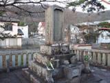 Kofu Historical Path