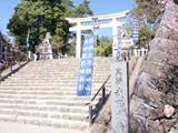 Tsutsujigasaki House