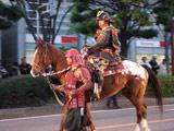 Shingen-ko Festival