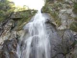 Shoji Falls