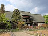 Kanzo House