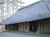 Hirata House