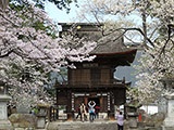 Erinji temple